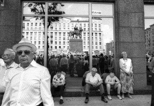 Москва. 1998.