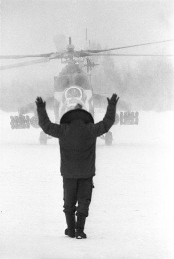 Подмосковье. 1996.