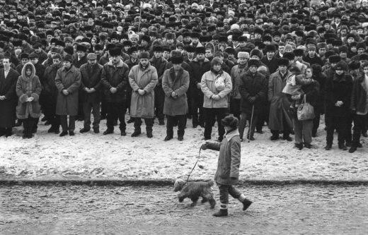 Москва. 1997.