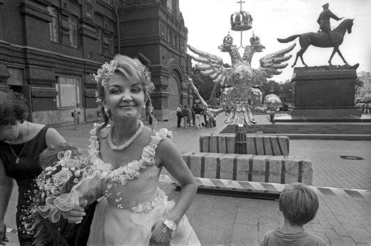 Москва. 01.08.1997.